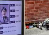 윤한덕 <!HS>센터장<!HE> 집무실 앞에 아메리카노가 놓인 이유