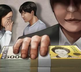 """""""모텔 침대 밑에…"""" 20대들에 5000만원 뜯은 <!HS>보이스피싱<!HE> 수법"""