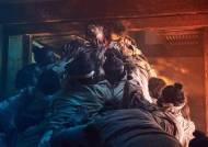 """美포브스 """"킹덤 꼭 봐라""""···한국, 새 좀비 명가로 뜬다"""