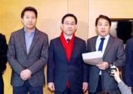 후보 마감 이틀 남기고 '치킨 게임'으로 치닫는 한국당 전당대회
