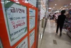 서울 전셋값 최고 3억 하락…보증금 떼일 <!HS>깡통전세<!HE> 공포