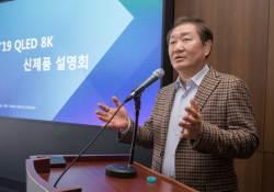 """8K TV는 시기상조"" 우려에…삼성 ""올해 8K 대세화 원년될 것"""