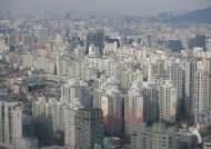 팍팍한 서울살이…아파트 임차하면 월평균 119만원 든다
