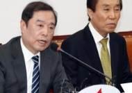 """김병준 """"30% 진입 목전인데…당에 부담 주는 행위 자제해야"""""""