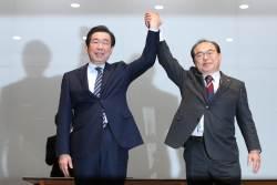 박원순, 오거돈 제쳤다…<!HS>서울<!HE>, 2032년 <!HS>올림픽<!HE> 유치후보에