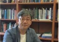 세종대 이동일 교수, 제19대 한국상품학회장 취임
