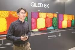"8K TV는 시기상조? 삼성전자 ""올해 TV시장 대세 시작될 것"""