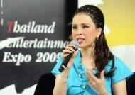 태국 공주는 왜 총리가 되려 했나..하루 만에 좌절된 '탁신파'의 꿈