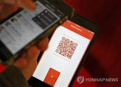 춘제기간 중국인 8억명, '이것'으로 세뱃돈 주고받았다