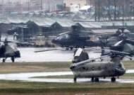 북미 협상 국면서 오락가락 한미 연합훈련