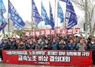 '광주형 일자리' 이번엔 '시민주주' 도전…2전3기 '광주 車공장'의 험난한 여정