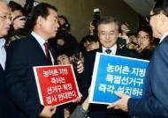 [단독] 부산 남을 등 지역구 최소 3곳···내년 총선서 통폐합