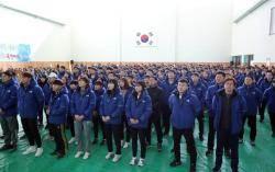 사과-결의-호소… 국가대표 훈련 개시식 가보니