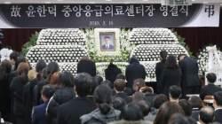 고 윤한덕 센터장에게 'LG 의인상'…LG, 유족에 위로금 1억