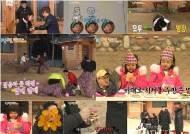 '1박2일' 차차차 삼남매, 철부지 삼촌들과 '겨울방학 완전 정복'