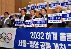 5G 기술로 평양과 개폐회식...88 이후 '<!HS>서울올림픽<!HE> 꿈' 가능할까.