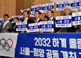 5G 기술로 <!HS>평양<!HE>과 개폐회식...88 이후 '서울<!HS>올림픽<!HE> 꿈' 가능할까.