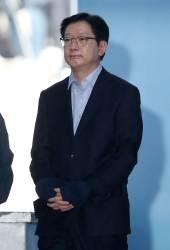 """민주, 오늘 김경수 판결문 분석 공개…""""제3자의 시각에서 본 것"""""""