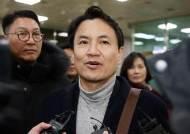 광주 간 '5·18 폄훼' 김진태, 쓰레기봉투까지 날아왔다