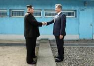 '북한 적으로 보느냐' 질문에…초중고생 1년만에 41%→5%