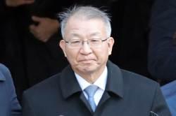 """양승태, 김앤장 변호사에 """"대법관이 귀띔도 안 해주고""""…<!HS>강제징용<!HE> 판결에 불만"""