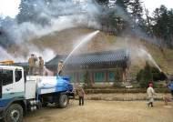 """""""산불예방"""" 국립공원 일부 통제…어기면 50만원까지 과태료"""