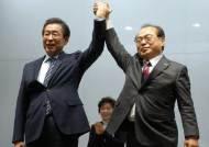 2032 서울·평양 올림픽 추진···박원순이 오거돈 제쳤다