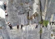 [서소문사진관]550m 직벽에 철길. 대륙의 스포츠 클라이밍