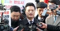 """김태우, """"국가 정상적으로 돌리려 청와대 범법행위 고발한 것"""""""