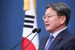 [단독]'문재인 2기' 핵심 강기정, 靑 가톨릭 모임 '청가회' 회장 맡아