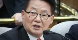 """박지원 """"'5·18 폄훼' 한국당, 전두환 망령에 갇혔다"""""""