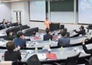 [라이프 트렌드] 세계 100대 경영대학 교수진, 4600여 명 동문