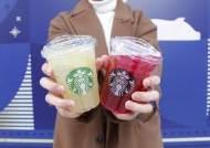컵뚜껑 바꾼 스타벅스, 일회용 빨대 사용량 50% 줄었다