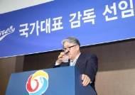 정민철-진갑용-김재현, 야구 대표팀 코치 유임