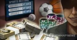 불법스포츠도박, 이용자도 처벌받는 명백한 범죄행위