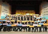 신뢰받는 장애인 고용서비스를 위하여...한국장애인고용공단 '핵심가치 선포식' 개최