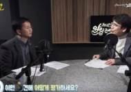 """유시민, '文정부 부동산 정책 盧정부와 비교해 부족' 지적에 """"수긍"""""""