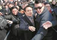 """김병준 '5·18 폄훼' 논란 3인 윤리위 회부…""""내 감독 책임"""" 셀프 제소"""