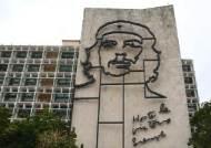 체 게바라, 혁명의 추억을 내다 파는 쿠바의 딱한 기념품