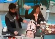 """""""배설물 먹는다"""" 홧김에 몰티즈 던진 여성 검찰 송치"""
