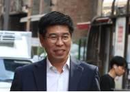'드루킹 측근 면담' 백원우 전 비서관 무혐의 처리