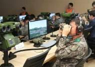 게임하듯…軍, 가상현실 훈련 시스템 도입