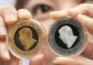 [경제 브리핑] 김수환 추기경 선종 10주년 기념메달 전시