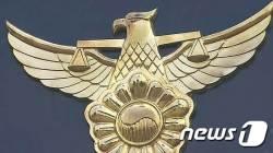 """""""청와대서 쿠데타하겠다""""…112 전화 협박한 30대 검거"""