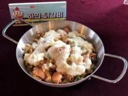 [이주의 레시피] 제주도 식재료 활용한 이색 닭고기 요리