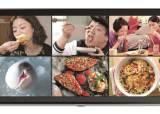 나만의 재료로 만든 김밥· 비법소스도 특허낼 수 있을까