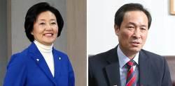 """박영선 법무, 우상호 문체장관 가능성…""""개각 관련 총리 제청 사실상 끝났다"""""""