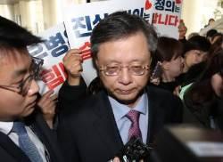 """석방 뒤 첫 재판 출석한 우병우 """"법 절차 따라 재판받겠다"""""""
