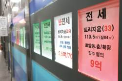 [단독] 집·땅주인에 이어 세입자도 건보료 상승 압박