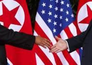베트남 펀드, 북미 정상회담 덕 볼까?
